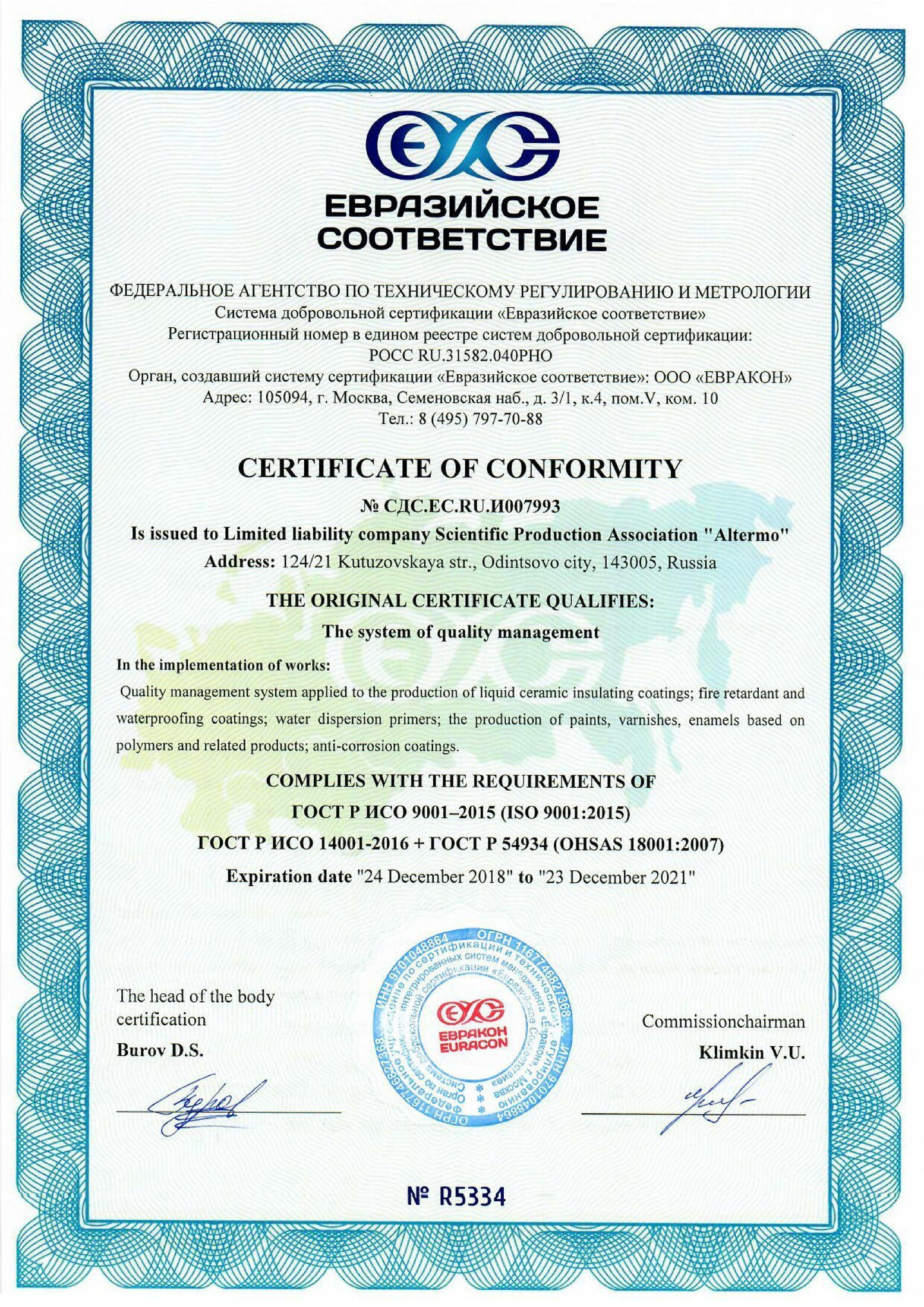 1. CERTIFICATE OF CONFORMITY ISO 9001,14001 + OHSAS18001-001