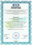 2. CERTIFICATE OF CONFORMITY ISO 9001,14001 + OHSAS18001-002