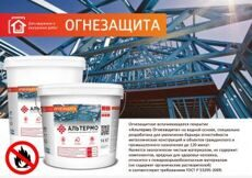 Altermo Fire protection